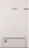 Samsung EHS TDM PLUS 9 kW Inverter Split Isı Pompası